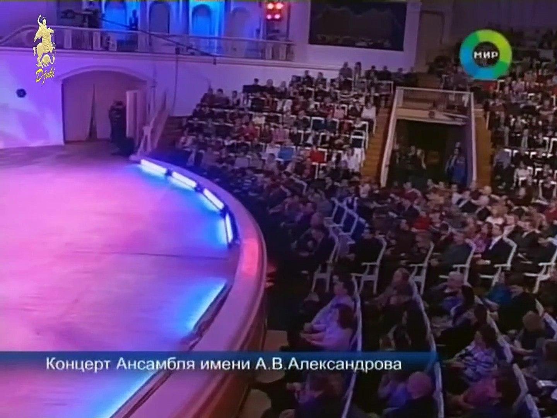 Баллада о солдате (Ballad of a Soldier) - Alexandrov Ensemble (2010)
