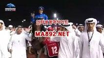 온라인경마사이트 ma892.net 온라인경마사이트
