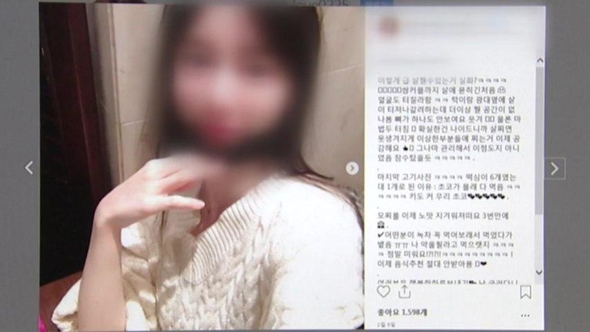"""마약 의혹 황하나 """"성관계 영상까지 유포"""" 제보 / YTN"""