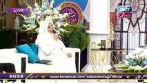Salam Zindagi With Faysal Qureshi -  Shan e Miraj Special - 4th April 2019