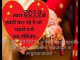 ~love problem solution baba ji in 91-9928979713 Telangana