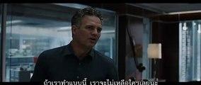 "Avengers 4 Endgame อเวนเจอร์ส เผด็จศึก - คลิป ""Overpower"""