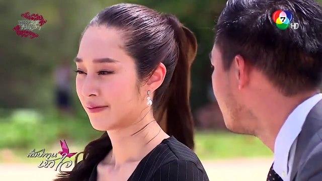 Hua Jai Sila 2019 - Urooj Tv