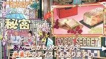 秘密のケンミンSHOW 4月4日(木) 春が来た!秘密も満開!平成最後の大カミングアウトSP!!-(edit 2/2)