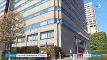Carlos Ghosn : l'ex-patron de Renault de nouveau arrêté à Tokyo