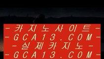 크레이지21  ✅클락 호텔      https://www.hasjinju.com  클락카지노 - 마카티카지노 - 태국카지노✅  크레이지21