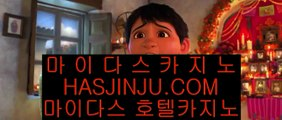 ✅카지노워전략✅    먹검 / / 먹튀검색기 / / 마이다스카지노 tie312.com   먹검 / / 먹튀검색기 / / 마이다스카지노    ✅카지노워전략✅
