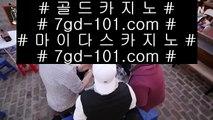 ✅클락카지노✅ ♍ 클락 호텔      https://www.hasjinju.com  클락카지노 - 마카티카지노 - 태국카지노 ♍ ✅클락카지노✅