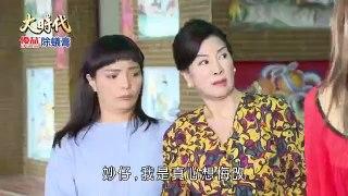 Dai Thoi Dai Tap 33 Phim Dai Loan THVL1 Long Tieng