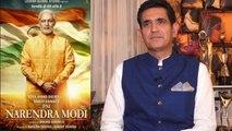 PM Narendra Modi Biopic Director Omung Kumar Exclusive Interview | FilmiBeat