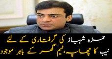 NAB team raids Hamza Shahbaz's residence
