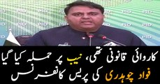 Islamabad: Info Minister Fawad Chaudhry addresses media
