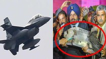 F-16 AirCraft: இந்தியா அழித்ததாக சொன்ன எப்-16 போர் விமானம் பத்திரமாக உள்ளது - அமெரிக்கா- வீடியோ