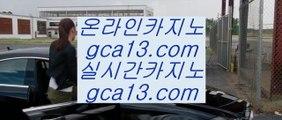 포커사이트  스마트폰카지노 / / 핸드폰카지노 / / t I e 4 2 2 . C o m / / 스마트폰카지노 / / 핸드폰카지노  포커사이트