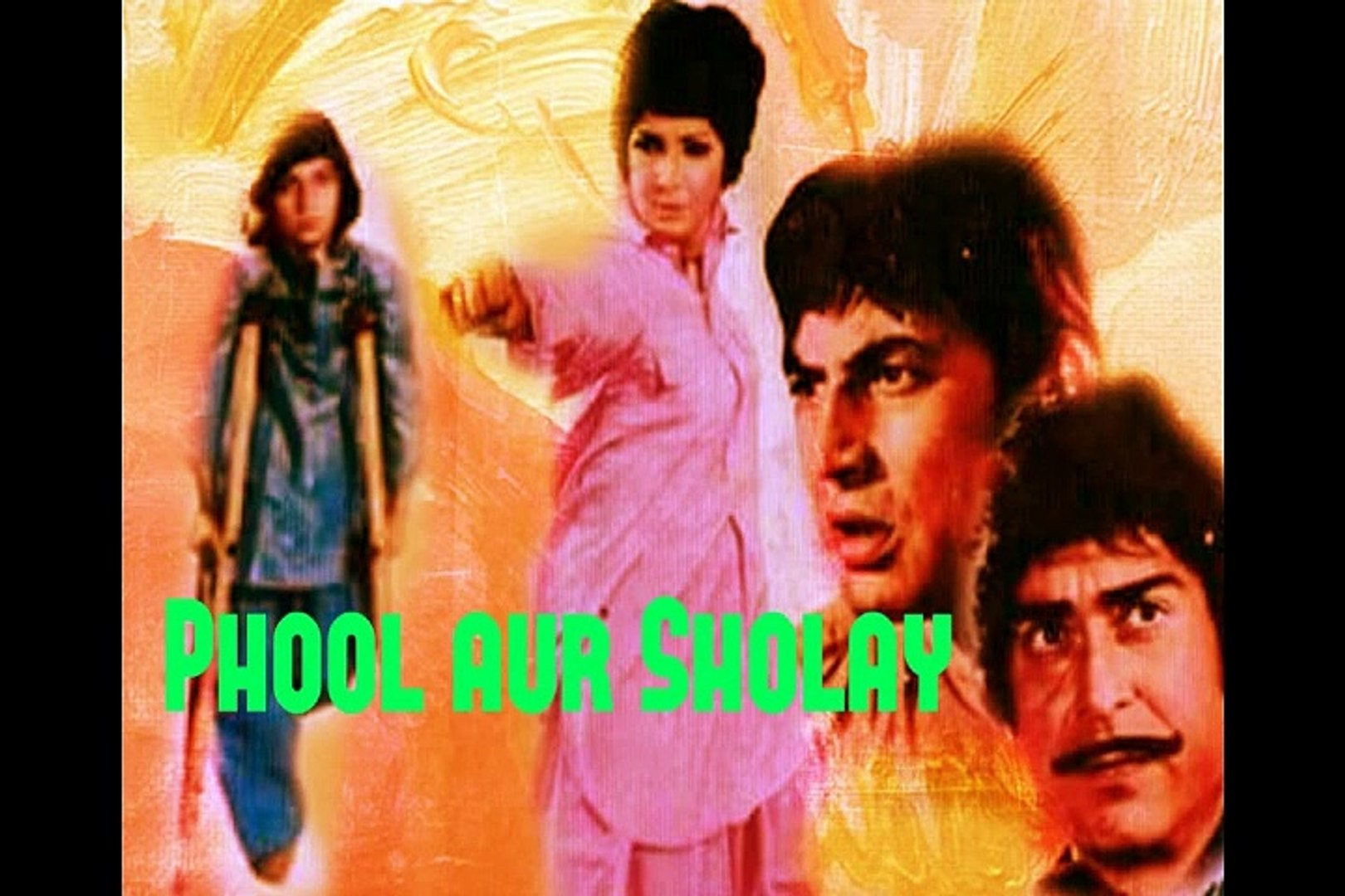 PAKISTANI FILM PHOOL AUR SHOLAY (1976) PART (1)