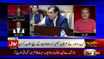 Sami Ibrahim Telling What Irfan Nawaz Memon Said When He Was Asked About His Viral Video..