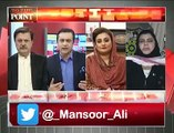 Aap Logon Ne NAB Walon Ko Mara Aur Hamza Shahbaz Ko Giriftaar Hone Nahi Dia : Mansoor Ali Khan To Uzma Bukhari