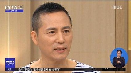 [투데이 연예톡톡] 배우 이일재, 폐암으로 별세…향년 59세