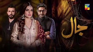 Jaal Episode 7th Promo Hum Tv 05 April 2019