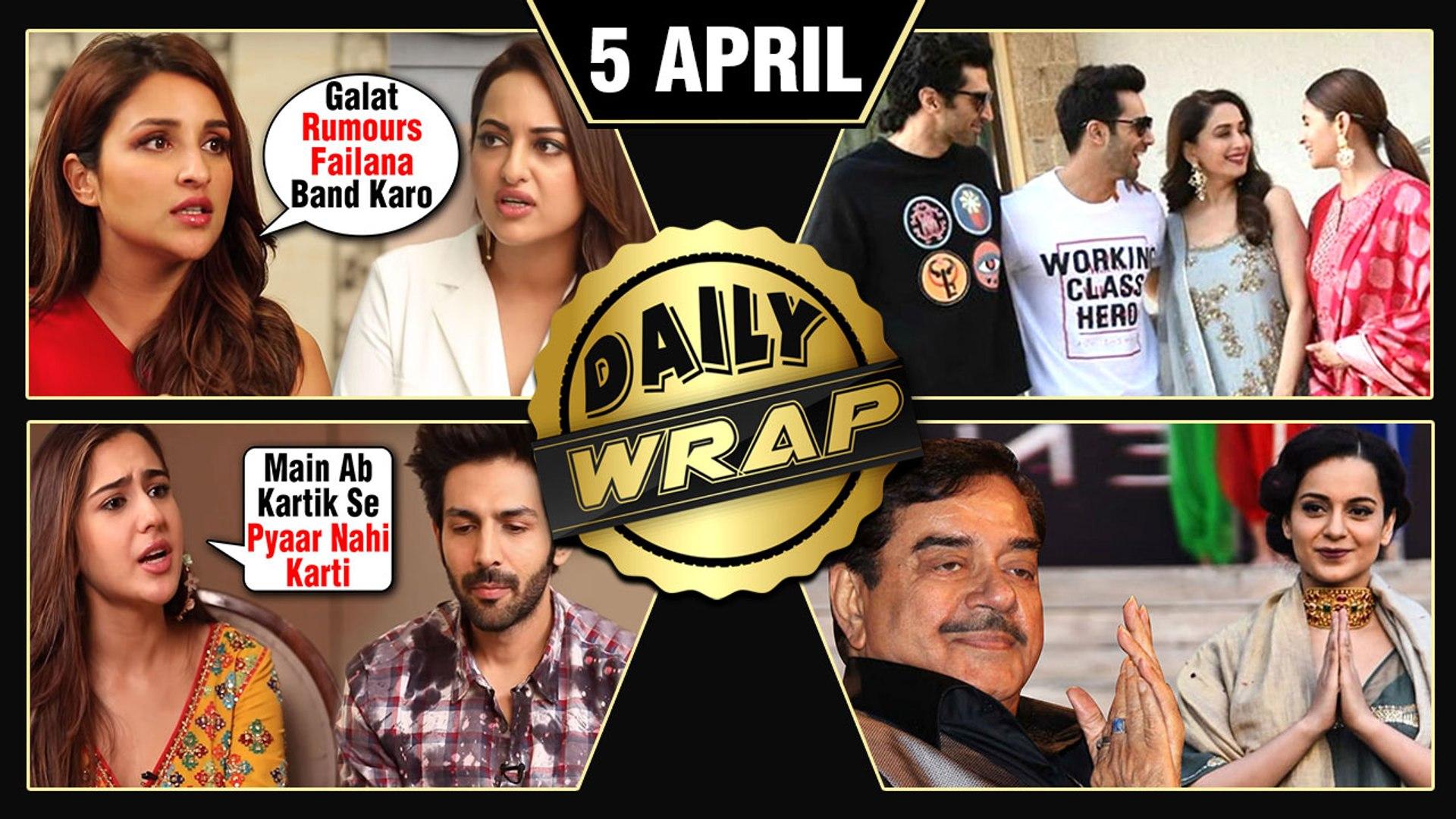 Sara Kartik BREAKUP, Madhuri Sanjay PRAISE Each Other, Parineeti Sonakshi Fight | Top 10 News