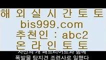레이즈벳    ✅해외토토-(む【 bis999.com  ☆ 코드>>abc2 ☆ 】む) - 해외토토 실제토토사이트 온라인토토✅    레이즈벳