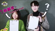 [ENG SUB] 190218 Lai Kuanlin Fan VS Idol by Therefore Subs