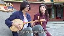 Đại Thời Đại Tập 41 - Phim Đài Loan - THVL1 Lồng Tiếng - Phim Dai Thoi Dai Tap 41 - Phim Dai Thoi Dai Tap 42