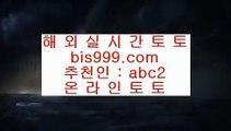 핀벳88사이트  ↗  온라인토토-(^※【 bis999.com  ☆ 코드>>abc2 ☆ 】※^)- 실시간토토 온라인토토ぼ인터넷토토ぷ토토사이트づ라이브스코어  ↗  핀벳88사이트