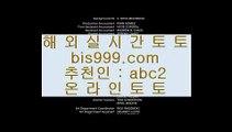 레이즈벳    먹튀검증     {{  jasjinju.blogspot.com }}  토토사이트 실제토토사이트 온라인토토 해외토토    레이즈벳
