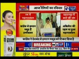 Akhilesh Yadav Mayawati Ajit Singh Rally Live Updates: कब-कब सजेगा महागठबंधन का मंच ?