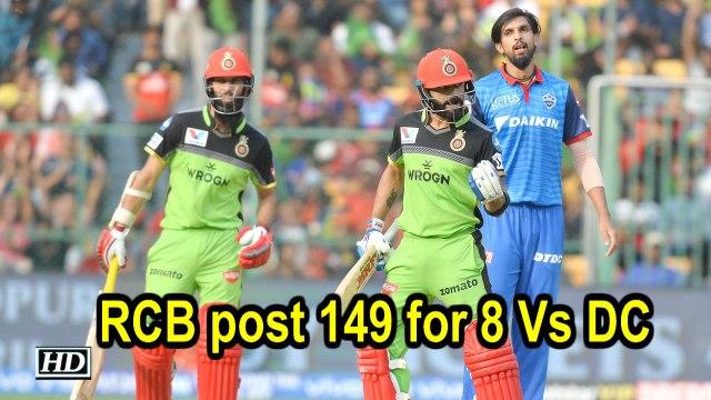 IPL 2019 | Match 20 | Delhi Capitals Vs Royal Challengers Bangalore