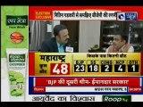 Road Transport & Highways Minister Nitin Gadkari Releases 2019 Lok Sabha Elections Phase Of BJP