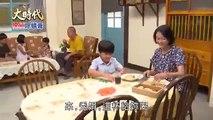 Đại Thời Đại Tập 51 - Phim Đài Loan - THVL1 Lồng Tiếng - Phim Dai Thoi Dai Tap 51 - Phim Dai Thoi Dai Tap 52