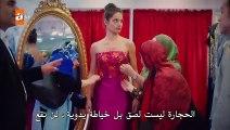 مسلسل الغني والفقير الحلقة 1 القسم 1 مترجم للعربية - قصة عشق اكسترا