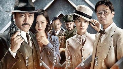 【Movie】The Vanished Murderer Engsub | 消失的凶手(Sean Lau, Ka Tung Lam,Xiaolu Li,Yiyan Jiang,Xiaodong Guo)
