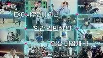 [SUB INDO] Sim for you / Heart4U EXO EP 1 (Xiumin)