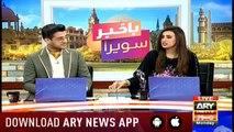 Bakhabar Savera with Shafaat Ali and Madiha Naqvi - 8th - April - 2019