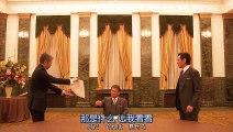日劇-下町火箭 第1季(2015)-10-PART2