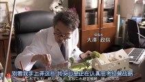 日劇-產科醫鴻鳥 真人版 第1季-01