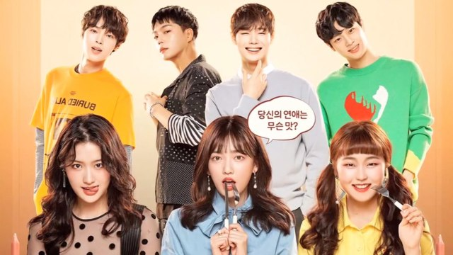 [Showbiz Korea] Introduction to Korean web-drama 'Just One Bite Season 2(한입만 시즌2)'