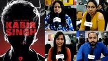 Kabir Singh Teaser Reaction: Shahid Kapoor   Kiara Advani   Sandeep Reddy Vanga   FilmiBeat