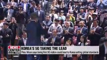 Pres. Moon says Korea's great technological transition has begun with newly introduced 5G technology