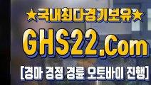 마카오경마사이트 ¥ (GHS 22. 시오엠) ⇔ 필리핀마권