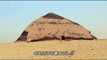 徹底スキャン:世界の歴史建造物「古代エジプトのピラミッド」