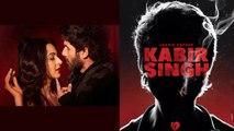 Kabir Singh Teaser: Know the story of Shahid Kapoor & Kiara Advani's Kabir Singh | FilmiBeat