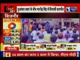 Defence Minister Nirmala Sitharaman On 2019 Lok Sabha Elections Phase Of BJP | नेताजी के 24 घंटे