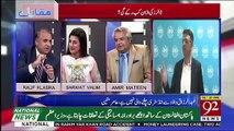 Asad Umar Hafeez Pasha Ki Bari Tarifein Kar Rahay Thay -Rauf Klasra