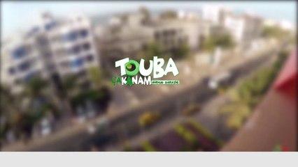 Caravane de Touba Ca Kanam à Dakar Du 13 Avril au 03 Mai 2019