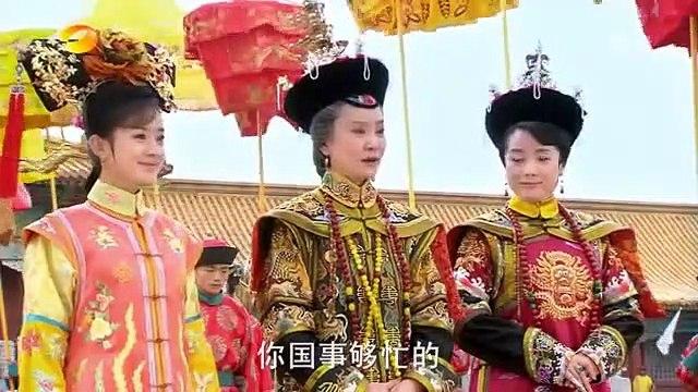 Tân Hoàn Châu Cách Cách  Tập 26