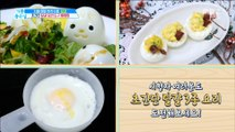 [TASTY] Easy recipe using eggs,기분 좋은 날20190409